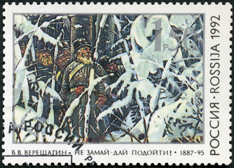 RUSSIA - 1992: shows Let me come up, dedicated the 150th birth anniversary of Vasily Vasilyevich Vereshchagin (1842-1904), painter
