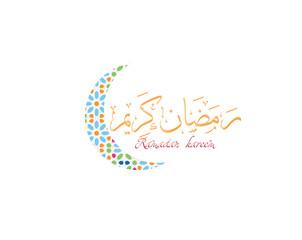 A Ramadan background containing Islamic motifs and writing in Arabic script ; translation : ramadan kareem .