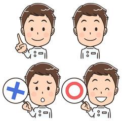 男性看護師(介護士)のアイコン風イラストのセット