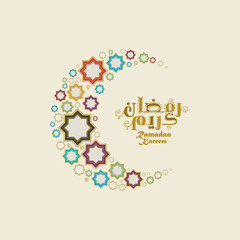 Ramadan Kareem greeting card, the arabic calligraphy means Generous Ramadan