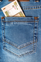 One Cuban peso convertibles in jeans pocket