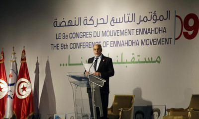 Tunisian Prime Minister Hamadi Jebali gives a speech during The 9th Conference of Ennahda Movement in Tunis