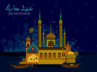 Decorated mosque in Eid Mubarak Happy Eid background