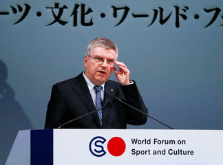 President of the International Olympic Committee Bach delivers his keynote address at World Forum on Sport and Culture in Tokyo