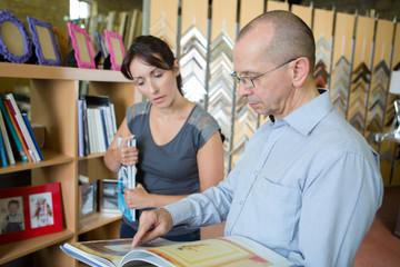 framework design customer