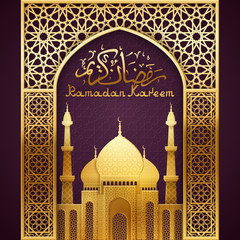 Ramadan Background with Golden Arch