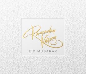 Gold glitter Lettering Ramadan Kareem on the Arabic girish seamless pattern. Background for festive design. Vector illustration