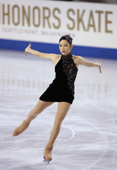Imai of Japan skates in the ladies short program competition at the Hilton HHonors Skate America in Kent, Washington