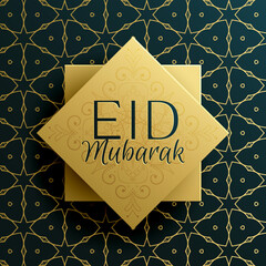 eid mubarak holiday greeting card template design with islamic pattern