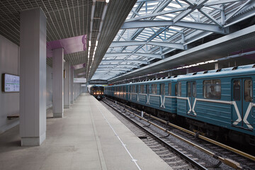Trains at Moscow uderground
