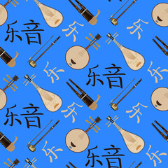 Vector seamless pattern with chinese musical instruments and music hieroglyphics
