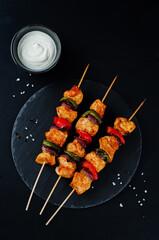 Chicken kebabs with vegetables and greek yogurt sauce