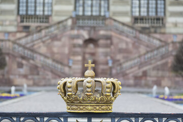 Crown on the fence of the royal palace