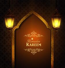 Islamic design mosque door