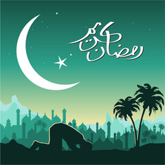Man Prostration in the night of ramadan kareem with mosque and valley background in silhouette style, and hand lettering ramadan kareem