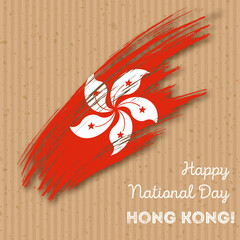 Hong Kong Independence Day Patriotic Design. Expressive Brush Stroke in National Flag Colors on kraft paper background. Happy Independence Day Hong Kong Vector Greeting Card.