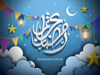 Ramadan calligraphy design