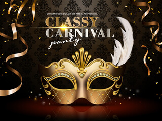 Classy carnival party poster