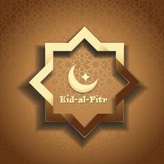 Golden frame in arabic style with inscription - Eid-al-Fitr. Gold octagon on beige patterned background. Elegant islamic template design. Islamic background. Vector illustration