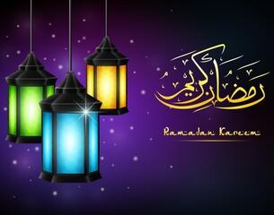 Ramadan Kareem greeting card with arabic lamp hanging