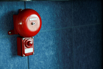 Fire alarm on the wall