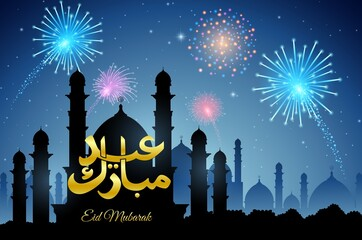Abstract background for eid mubarak