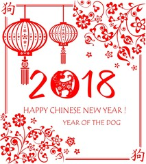 Paper applique for 2018 Chinese New Year  with red floral decorative pattern, hanging lantern, hieroglyph and cut out funny puppy