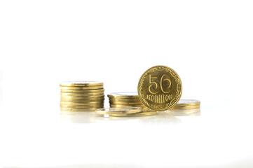 A lot of ukrainian coins