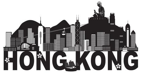 Hong Kong Skyline Buddha Statue Text Black and White vector Illustration