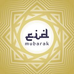 Decorative Eid Mubarak Background. Greeting card or invitation Vector illustration.