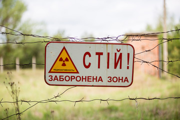 radioactive warning sign in chernobyl