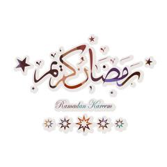 Ramadan Kareem with Arabic calligraphy