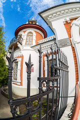 Klodt Mansion in sunny day in Samara, Russia. Architectural landmark of the city