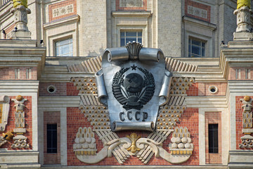 The Coat of Arms of the Soviet Union on the tower of the main building of Moscow state University (built 1949-1953). Moscow, Russia.