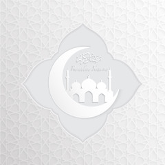 ramadan backgrounds vector,Ramadan kareem with mosque and arabic pattern white background
