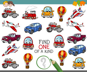 find one of a kind activity