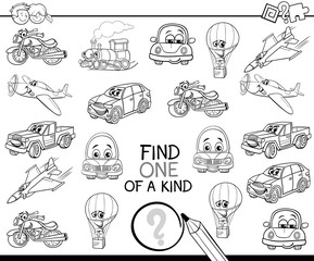 find one of a kind coloring book