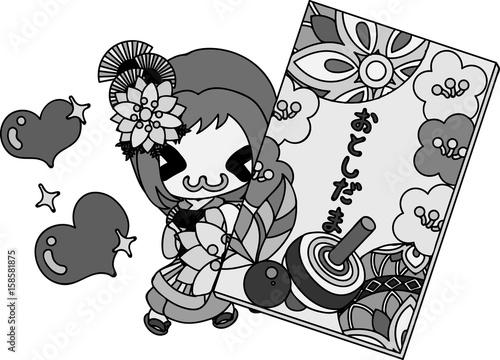 The cute illustration of stylish girls in Kimono (Japanese style ...