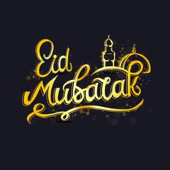 Eid Mubarak vector background. Islamic vector gold design.