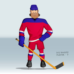 ice hockey player standing