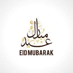 Eid Mubarak Wallpaper Background, Eid Mubarak greeting card
