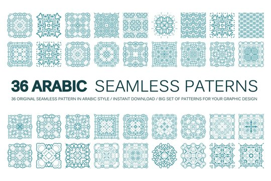 36 Arabic vector pattern. Big set