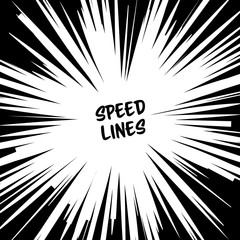 Manga Speed Lines Vector. Grunge Ray Illustration. Black And White. Space For Text. Comic Speed Radial Background