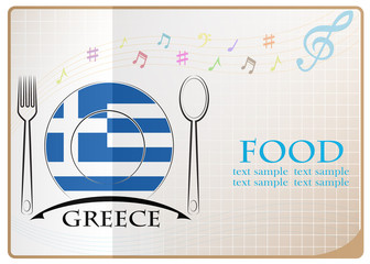 Food logo made from the flag of Greece