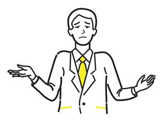 Businessman make shrugging shoulders