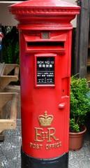 Inbox in colonial style. Hong Kong