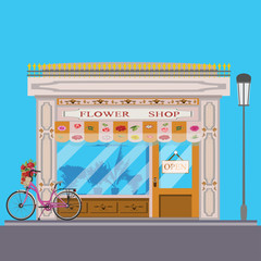 Flower shop flat vector illustration