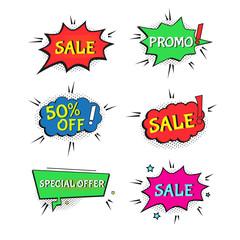 Set of Sale comic text speech. Promo bubbles phrase