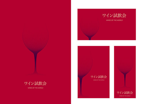 Template design with modern illustration of wine glass. Text in Japanese for wine tasting
