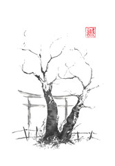 Japanese style sumi-e twin tree ink painting.